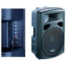 Акустическая система Soundking FP 215 A