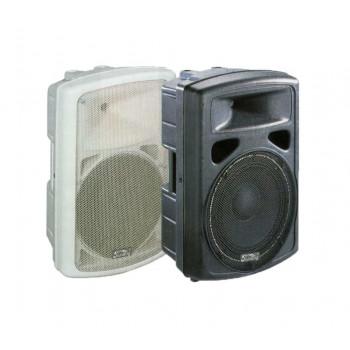 Акустическая система Soundking FP215A