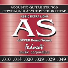 Fedosov AS210 Copper Round Wound Extra Light Комплект струн для акустической гитары медь 10-49