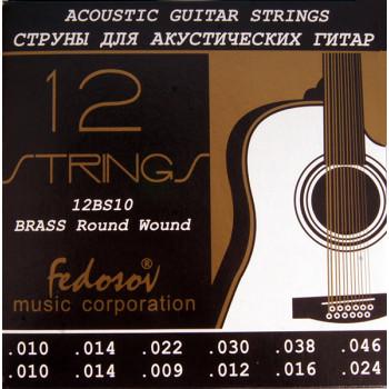 Fedosov 12BS10 Brass Round Wound Комплект струн для 12-струнной акустической гитары латунь 10-46
