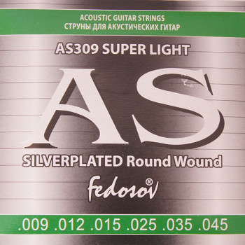 Fedosov AS309 Silverplated Round Wound Комплект струн для акустической гитары п/медь 9-45