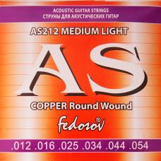 Fedosov AS212 Copper Round Wound Комплект струн для акустической гитары медь 12-54