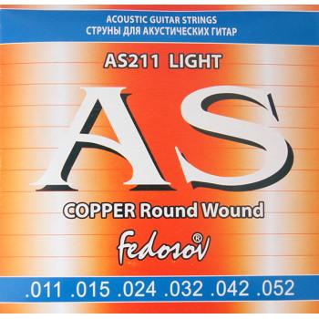Fedosov AS211 Copper Round Wound Комплект струн для акустической гитары медь 11-52