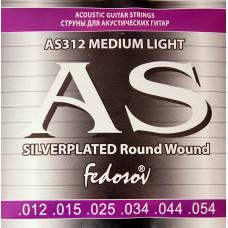 Fedosov AS312 Silverplated Round Wound Комплект струн для акустической гитары п/медь 12-54