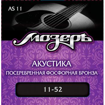 Мозеръ AS11 Комплект струн для акустической гитары посеребр. фосф. бронза 11-52