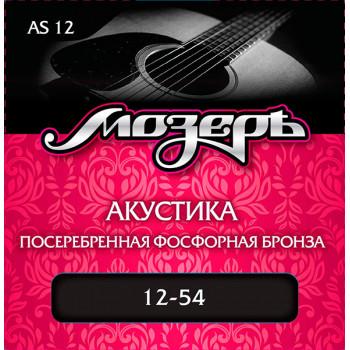 Мозеръ AS12 Комплект струн для акустической гитары посеребр. фосф. бронза 12-54