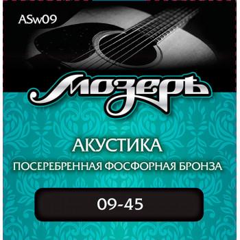 Мозеръ ASw09 Комплект струн для акустической гитары посеребр. фосф. бронза 9-45 оплетка 3-й стр