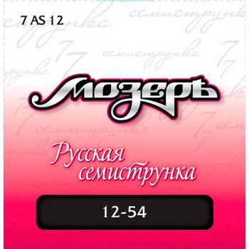 Мозеръ 7AS12 Комплект струн для 7-струнной акустической гитары посеребр. ф/бронза 12-54