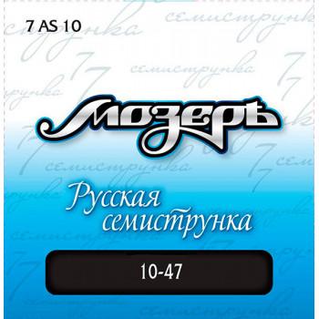Мозеръ 7AS10 Комплект струн для 7-струнной акустической гитары посеребр. ф/бронза10-47