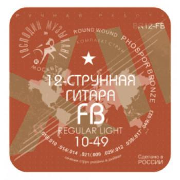 Господин Музыкант B12-fb Комплект струн для 12-струнной гитары фософрная бронза