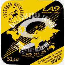 Господин Музыкант LA09 90/10 Комплект струн для акустической гитары латунь Л-90 9-46